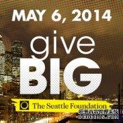 5月6日西雅图城市大学GIVEBIG活动 !