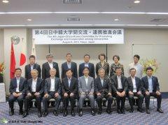教育部:李军主任率学位中心工作组赴日本参加中日韩大学交流合作促进委员会