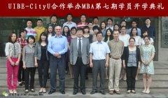 中美MBA(UIBE-CityU MBA)G7班纪实