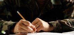 11月8日 中美MBA秋季班第三批入学考试