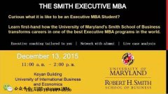 DECEMBER 13TH Join us to Experience Smith Global Leadership EMBA for a