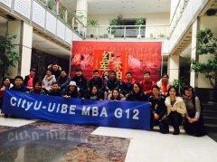 美国西雅图城市大学MBA项目G12班开展主题社会实践活动