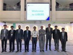 对外经济贸易大学国际商学院成功通过AMBA国际认证